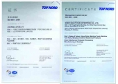 Authentication Certificate of Branch Companies